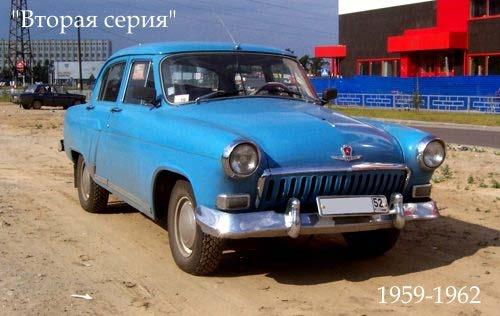 """ГАЗ-21 """"второй выпуск"""""""