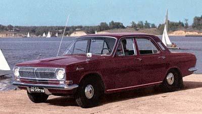 Эта машина ГАЗ-24 (02-59ГОБ темно-вишневого цвета) была представлена публике на ВДНХ
