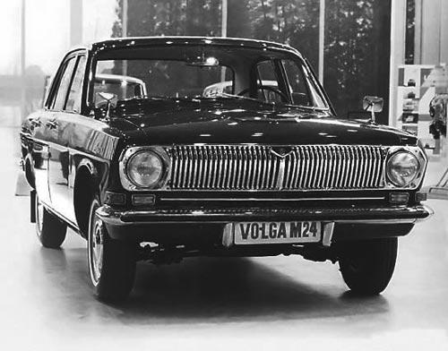 ГАЗ-24, 1968 г.