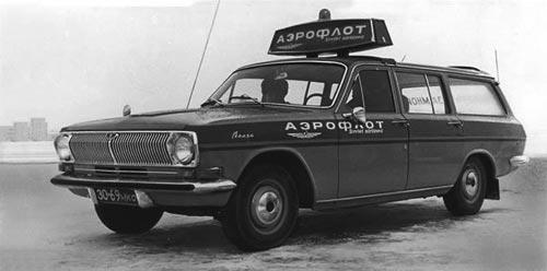 ГАЗ-24-02, 1972 г.