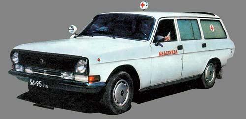 ГАЗ-24-03