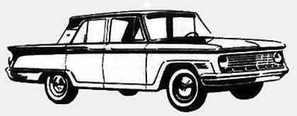 Эскиз ГАЗ-24, 1961 г.