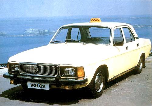 Опытный таксомотор ГАЗ-31021. Резиновые клыки, как у Нью-Йоркских Yellow-Cabs