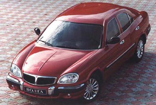 "ГАЗ-3111 ""Волга"""