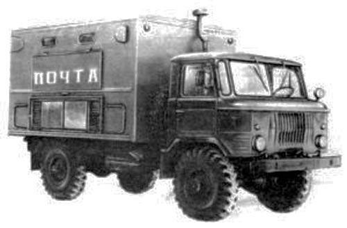 ГЗСА-731
