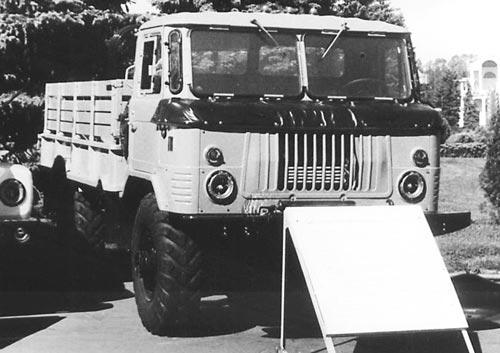 ГАЗ-66-92, ВДНХ (сентябрь 1989 г)